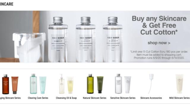 カナダで買える無印良品の化粧水